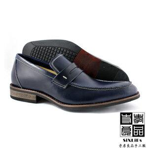 寺孝良品 韓式雅痞 經典紳士樂福鞋 藍 1