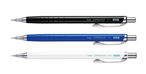 PENTEL飛龍牌ORENZ 超極細寫不斷芯自動鉛筆0.7mm