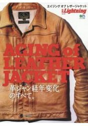 AGING of LEATHER JACKET-皮衣外套時尚演進史 - 限時優惠好康折扣