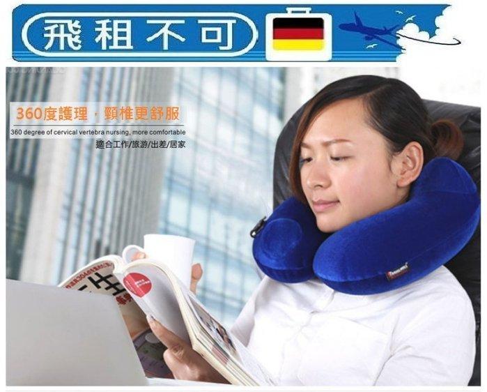 深藍款 免吹氣靠枕 U型護頸枕 可折疊旅行枕 飛機枕 半自動充氣枕頭 長途旅遊必備