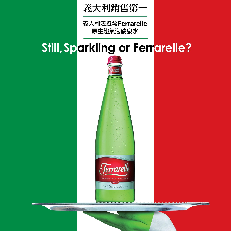 義大利法拉蕊天然氣泡礦泉水750ml*12瓶/箱 0