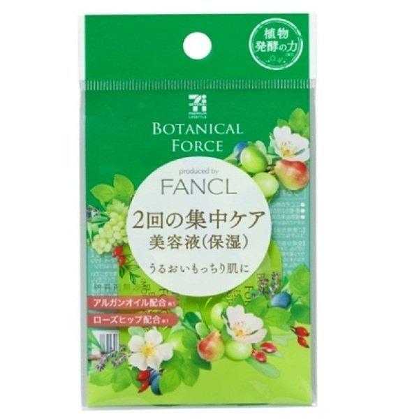 family2日本生活精品館 日本【7-11限定】Fancl-Botanical Force2次密集修護草本美容液 保濕型-416010
