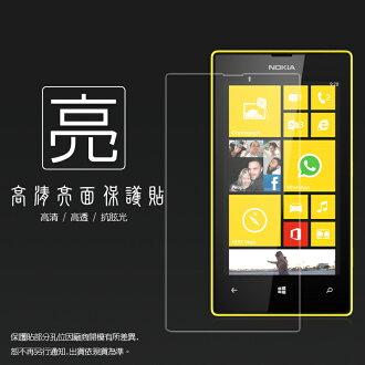 亮面螢幕保護貼 Nokia Lumia 520 保護貼
