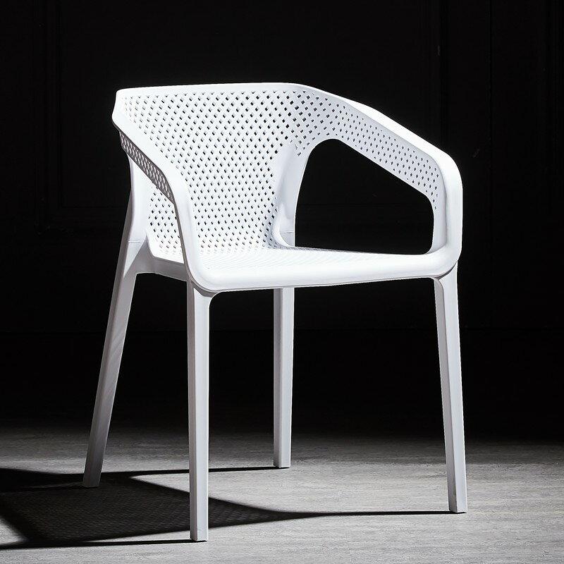 扶手椅 簡約現代餐椅塑料靠背椅子扶手戶外休閒咖啡辦公接待洽談椅藤蔓椅T【全館免運 限時鉅惠】