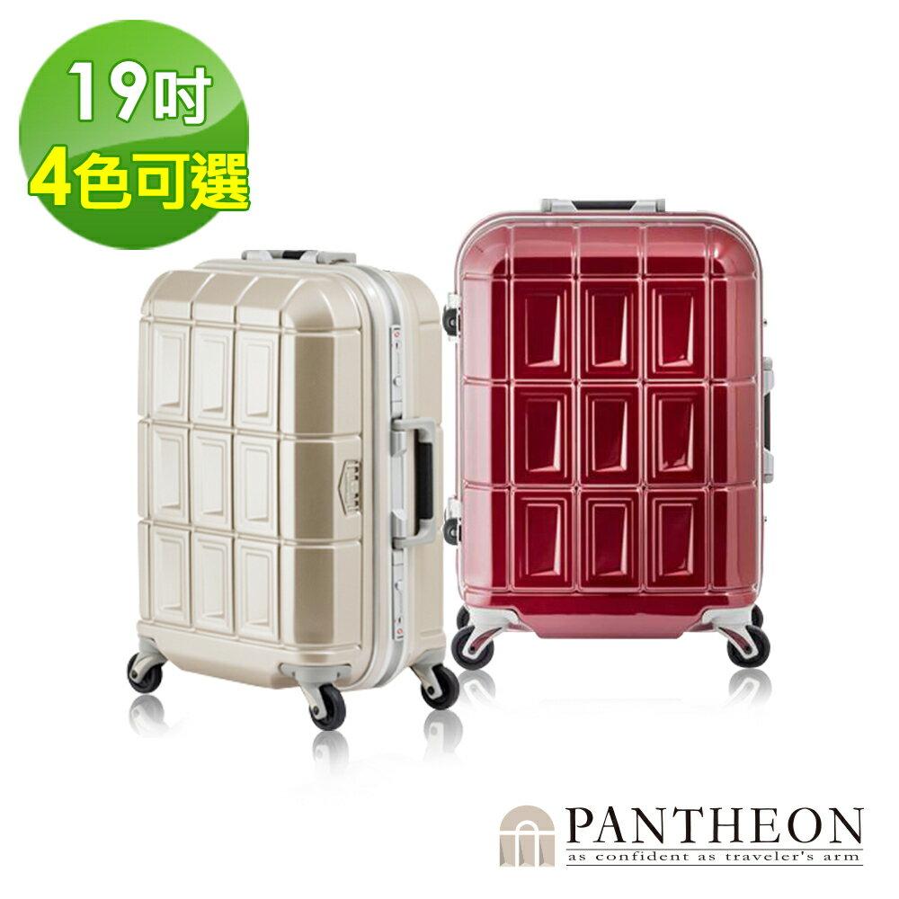 日本PANTHEON 19吋 網美行李箱 輕量鋁框硬殼旅行箱-2色可選 0
