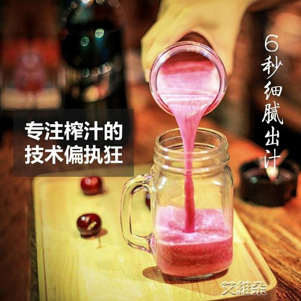 電榨汁機家用小型水果學生便攜式果汁機電動多功能果蔬榨汁杯 清涼一夏钜惠