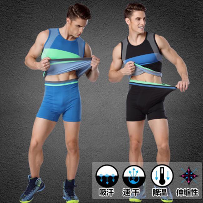 50%OFF SHOP【AD021870P】男士彩條撞色塑身塑型輕壓舒適透氣速乾緊身運動短褲
