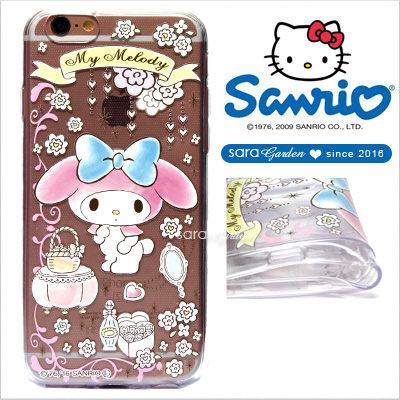 授權 三麗鷗 Sanrio 美樂蒂 Melody 浮雕 彩繪 iPhone 6 6S Plus Note5 Z5 Z5P A5 A7 A9 手機殼 軟殼 碎花派對【D0220187】