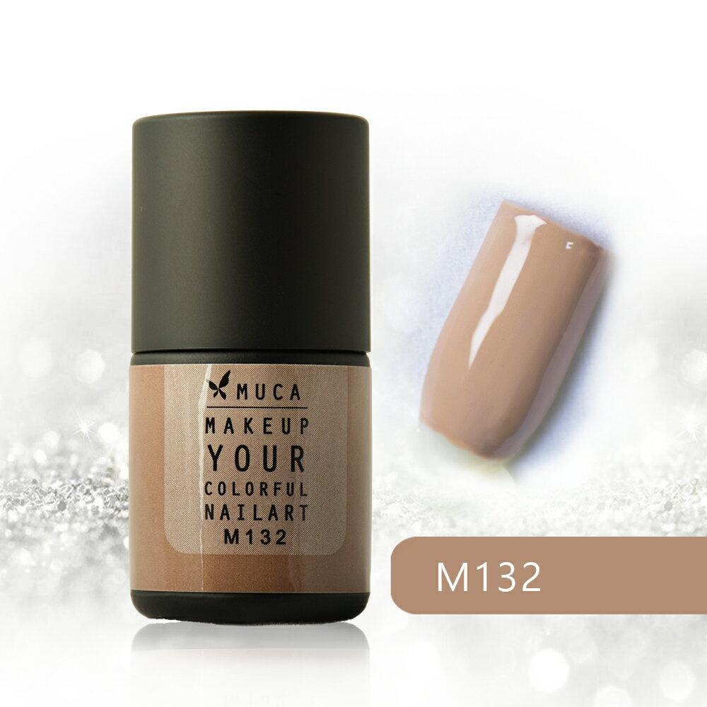 M132-抱緊我-沐卡光撩凝膠指甲油(ICIJ98)