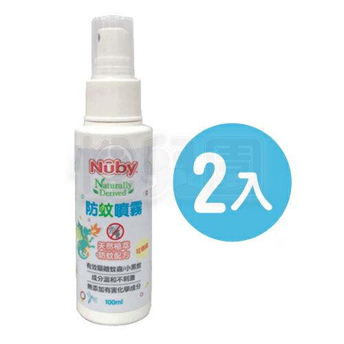 【2罐】Nuby防蚊噴霧 - 100ml【悅兒園婦幼生活館】 0