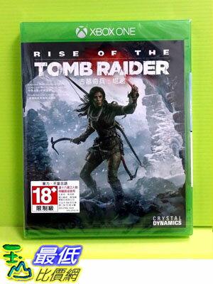 (刷卡價) XBOX ONE 古墓奇兵 崛起 Rise of the Tomb Raider 中英文合版