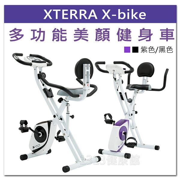 1313健康館:【1313健康館】2in1室內健身車完全折收.多功能美顏健身車X-BIK(紫色黑色)岱宇國際XTERRA另有飛輪車