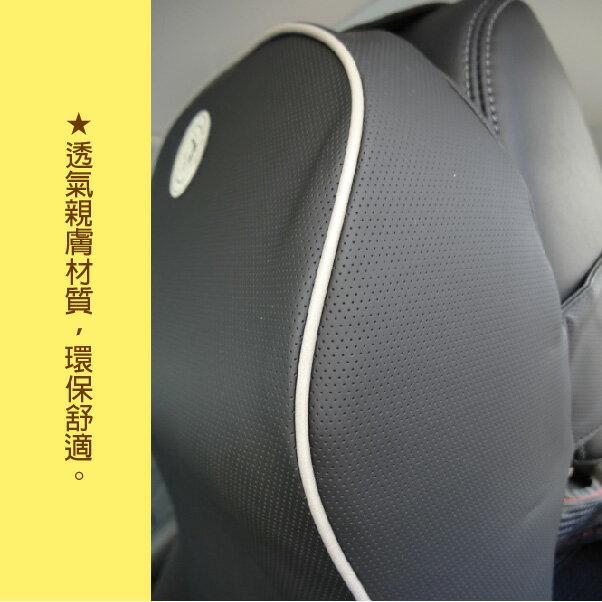 e系列汽車用品【超纖皮記憶棉頭枕】車用護頸 腰靠 運動透氣布 米卡頭枕 舒緩疲勞