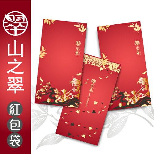 【山之翠】萬用款精品紅包袋(燙金製作) (9入)
