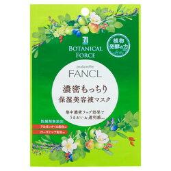 日本7-11限定 x 芳珂Botanical Force 草本系列/ 保濕面膜 單片入  -日本必買 日本樂天代購(378)