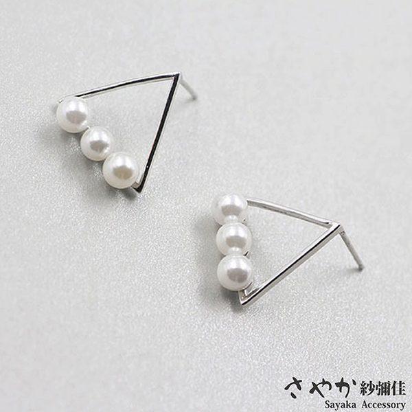【Sayaka紗彌佳】純銀小清新風格幾何三角珍珠耳環