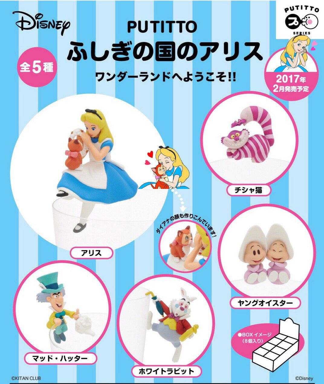 【真愛日本】愛麗絲夢遊仙境 杯緣子 8入   迪士尼 愛麗絲夢遊仙境  杯緣子 療癒小物 裝飾 公仔