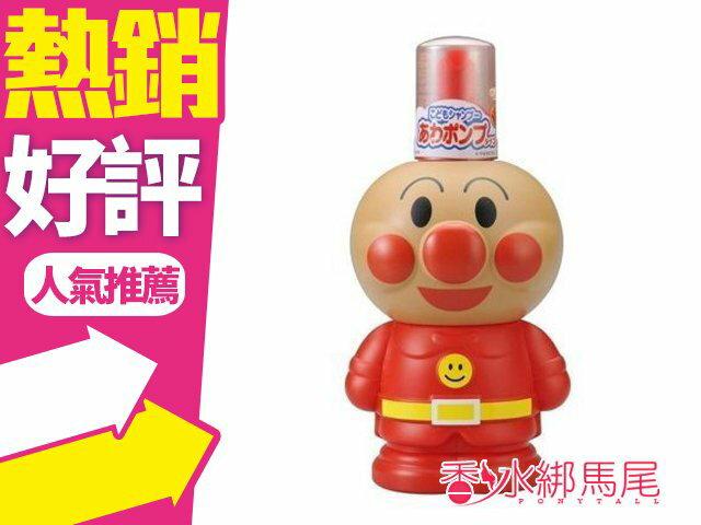 BANDI 麵包超人 立體造型洗髮精 250ml 日本製◐香水綁馬尾◐