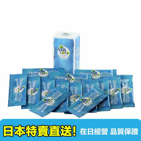 【海洋傳奇】【日本空運直送免運】Vita Coco 有機初榨椰子油 70g
