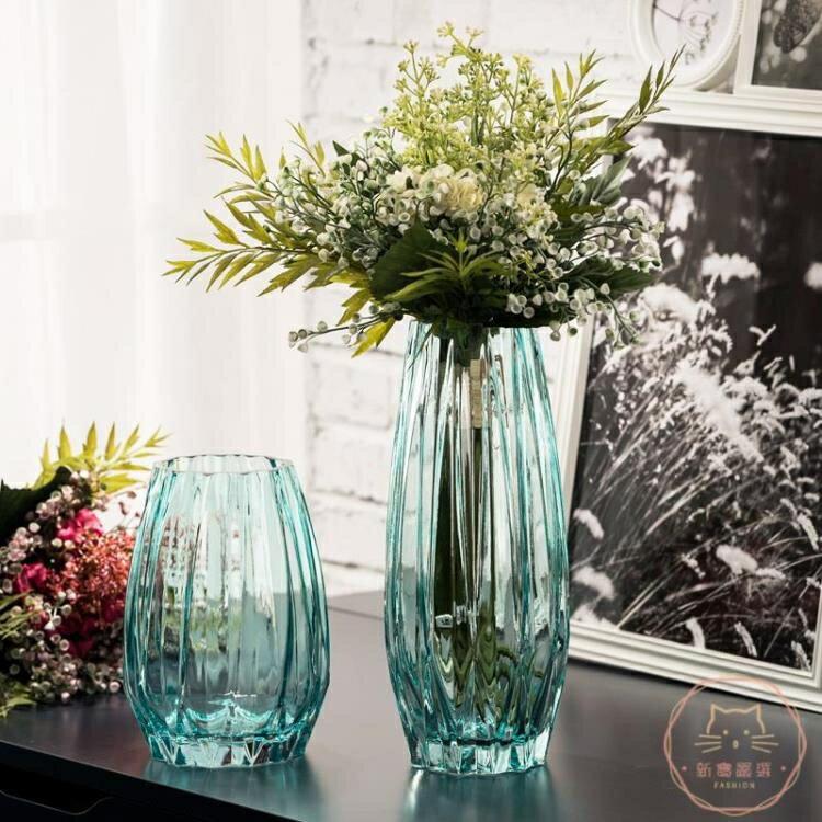 花瓶 歐式簡約花瓶 豎棱幾何條紋玻璃花瓶 客廳家居裝飾干花插花瓶高款