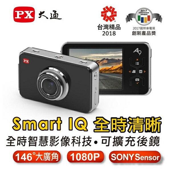 大通 PX A9F高畫質行車紀錄器(內附16G記憶卡)
