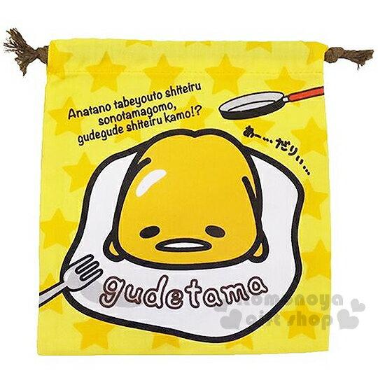 〔小禮堂〕蛋黃哥 棉質束口袋《M.黃.煎蛋》簡單收納小物