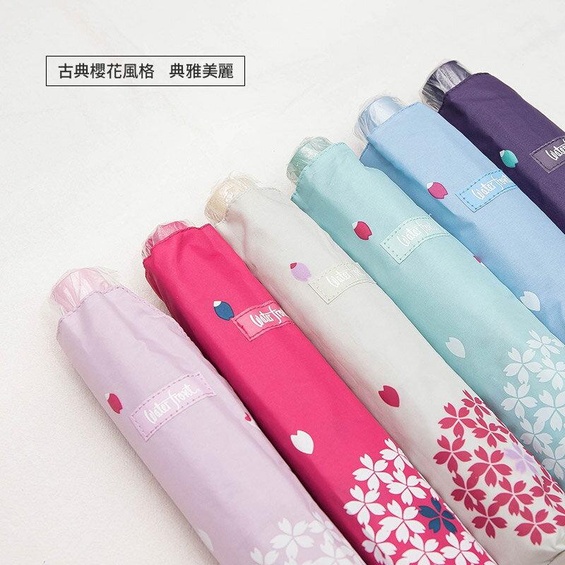 【Waterfront】日本粉嫩櫻花風抗UV折傘(顏色隨機)