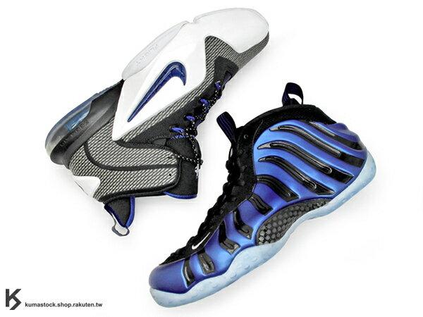 2014 傳奇球星 專屬鞋款 NIKE PENNY SHARPIE PACK QS 組合包 黑藍 線條 AIR FOAMPOSITE ONE 太空鞋 + ZOOM PENNY 6 黑白藍 HARDAWAY FLIGHT MAGIC 魔術 (800180-001) !