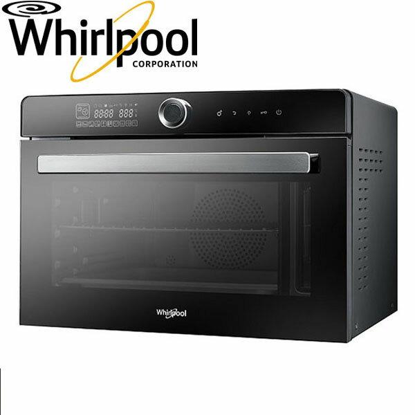 Whirlpool 惠而浦 32L 獨立式萬用蒸烤箱 WSO3200B  ◆304不鏽鋼腔體及配件 - 限時優惠好康折扣