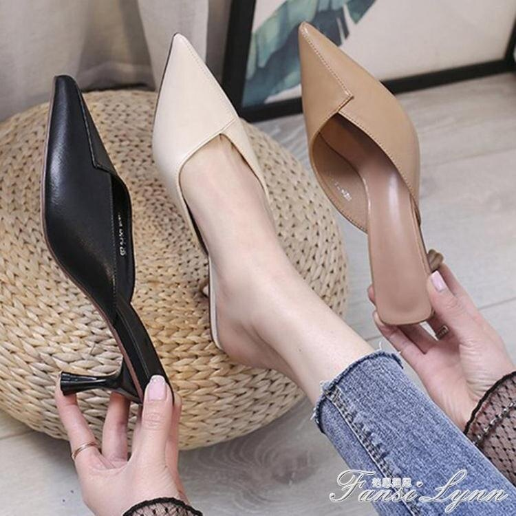 尖頭半拖鞋女夏2020新款時尚細跟包頭涼拖高跟網紅穆勒拖鞋女外穿 摩可美家