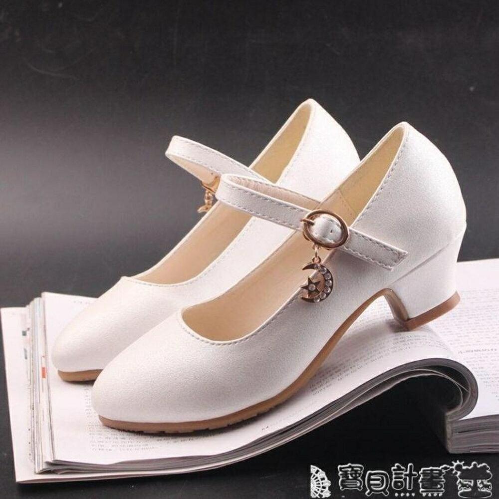 女童高跟鞋 女童高跟鞋白色公主皮鞋演出學生鞋兒童舞蹈鞋 寶貝計畫 0