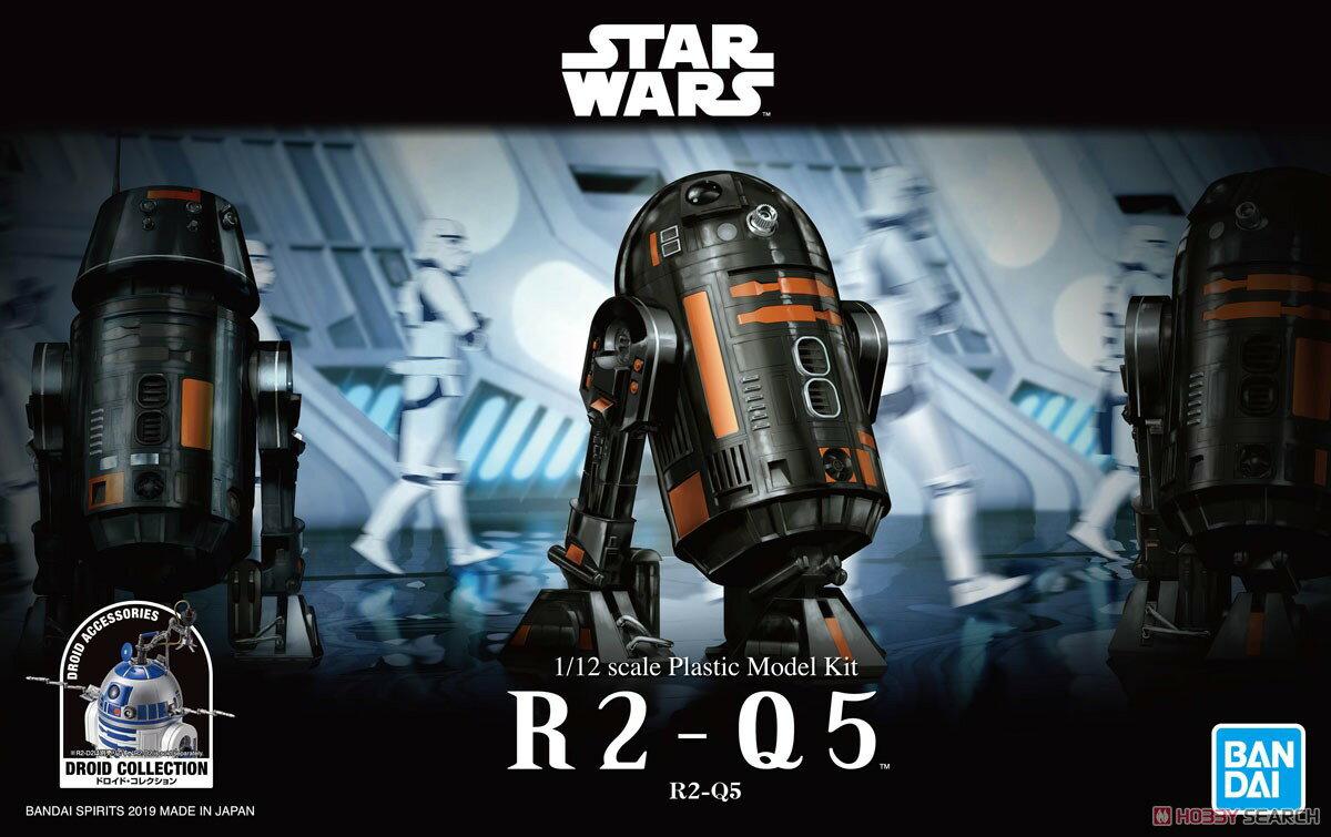 ☆勳寶玩具舖【鋼彈現貨】BANDAI 星際大戰 STAR WARS 1/12 R2-Q5
