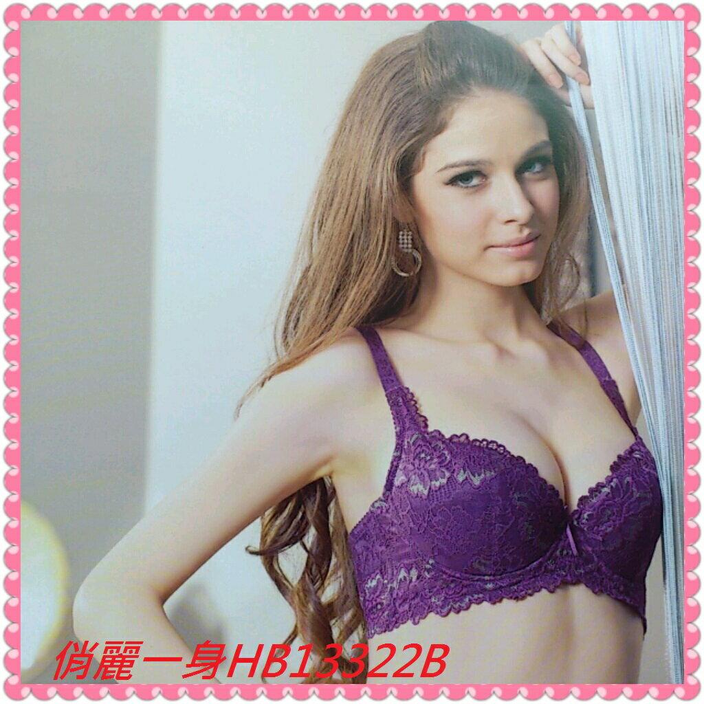 【台灣製】調整型內衣機能型魔術胸罩70/75/80/85/90(BCD罩杯含內褲)俏麗一身HB13322B