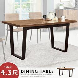 餐桌/飯桌/方桌/會議桌【Yostyle】杜魯門4.3尺餐桌-淺胡桃色