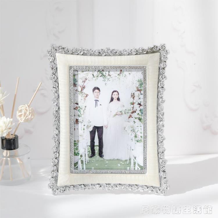 歐式復古6 8 10寸7寸婚紗照相框擺台洗照片做成全家福結婚像框架 樂樂百貨