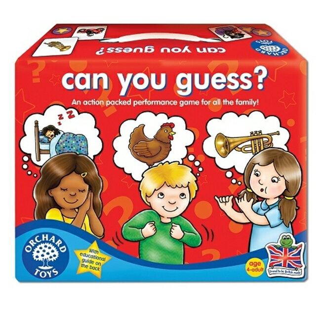 【英國 Orchard Toys】桌遊-超級比一比 CAN YOU GUESS OT-050