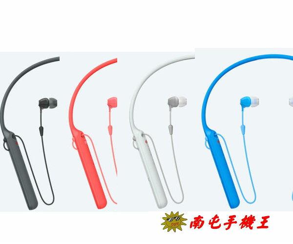 ←南屯手機王→SONY無線藍牙頸掛入耳式耳麥WI-C400【宅配免運費】