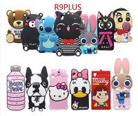 美樂蒂My Melody周邊商品推薦到OPPO R9plus 雪er軟矽膠卡通造型立體手機殼