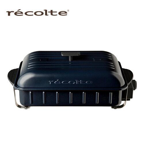 【recolte日本麗克特】HomeBBQ電燒烤盤(海軍藍)【三井3C】