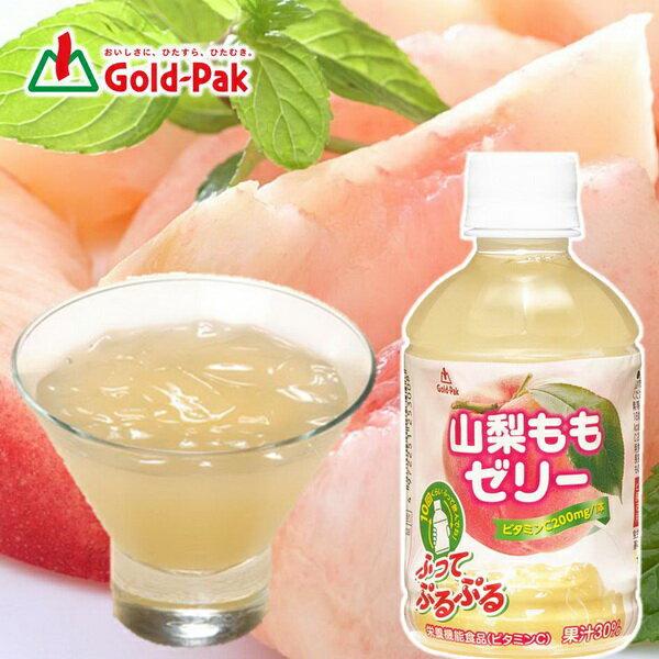 【Gold-Pak】山梨白桃果汁摇摇果冻饮 275ml ゴールドパック 山梨ももゼリー 日本进口饮料