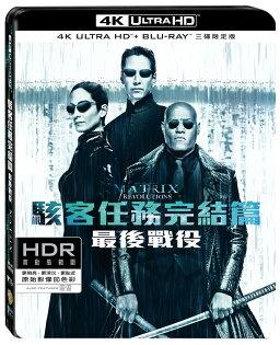 [預購商品]駭客任務完結篇:最後戰役UHD+BD三碟限定版