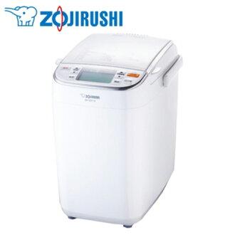 ZOJIRUSHI 象印全自動製麵包機 BB-SSF10 **免運費**