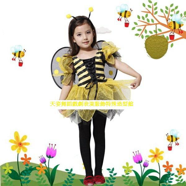天姿舞蹈戲劇表演服飾特殊造型館:GTH-1254網紗可愛蜜蜂裝化妝舞會裝扮配件表演造型服(SMLXL)