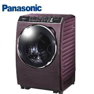 Panasonic國際 牌16公斤變頻洗脫烘滾筒洗衣機 NA-V178BDH-V ★杰米家電☆