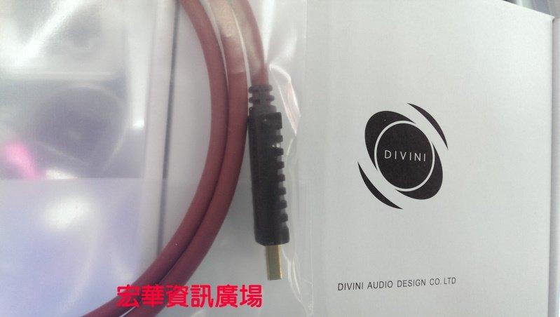 DIVINI UM3-e 1.0 M USB A公- A公 (適用谷津U1.U2)