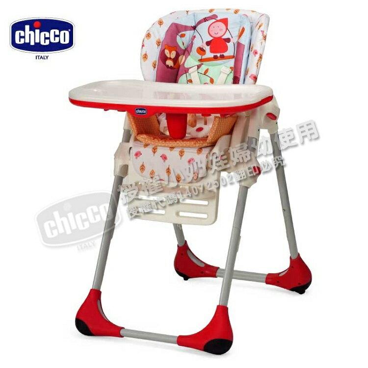 Chicco - Polly 兩段式高腳餐椅 歡樂世界(紅) 0