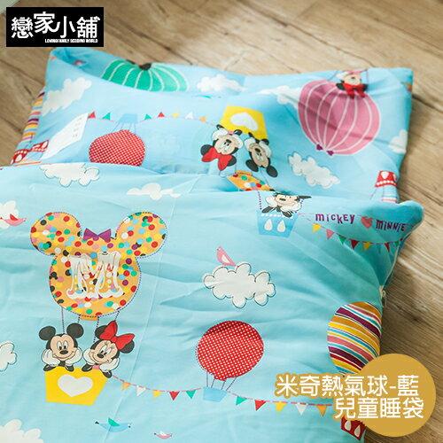 睡袋兒童睡袋【米奇熱氣球-藍】幼兒園專用,迪士尼熱門正版授權卡通,超取限制1組,戀家小舖台灣製ABE188
