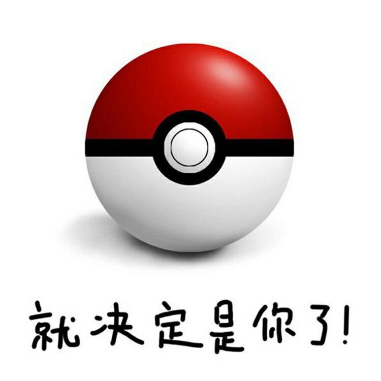 【葉子小舖】神奇寶貝球/兒童玩具/精靈寶可夢/Pokémon/口袋怪獸/寵物小精靈/皮卡丘/小智/益智玩具