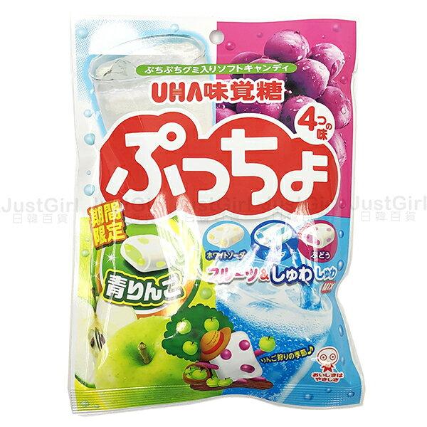 UHA味覺糖 噗啾綜合汽水軟糖 夾心軟糖 青蘋果 汽水 葡萄 白蘇打 95g 食品 日本製造進口 JustGirl