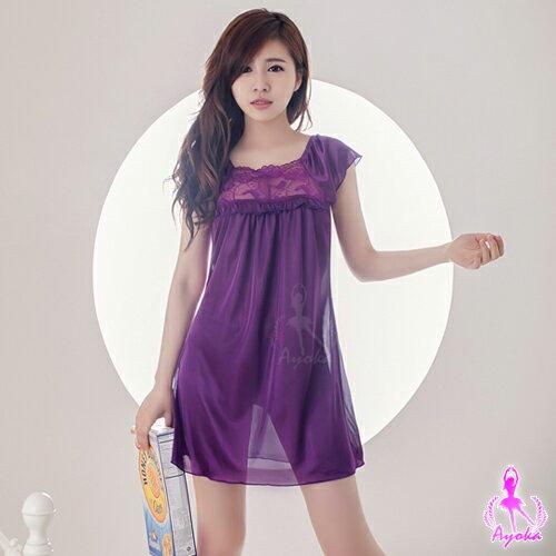睡衣~紫丁香芬!柔緞小蓋袖睡衣【SV6229】快樂生活網